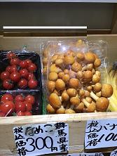 野菜1.png