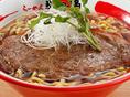kamisato_u_shopmenu_nanofuku_001.jpg