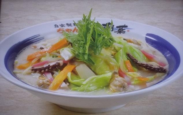 第3位「潮菜野菜ちゃんぽん」のイメージ画像