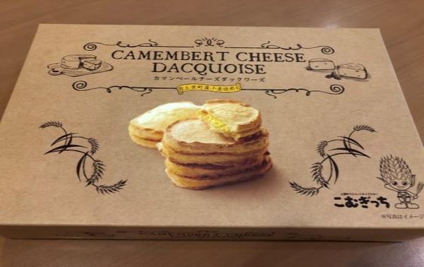 第2位「こむぎっちチーズダックワーズ」のイメージ画像