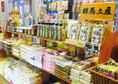 komayose_d_shopmenu_shopping_001.jpg