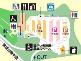 関越自動車道・赤城高原SA・上りの場内地図画像