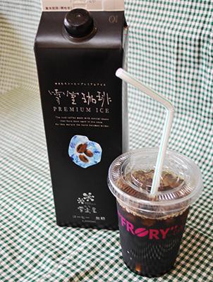 雪室アイスコーヒーのイメージ画像