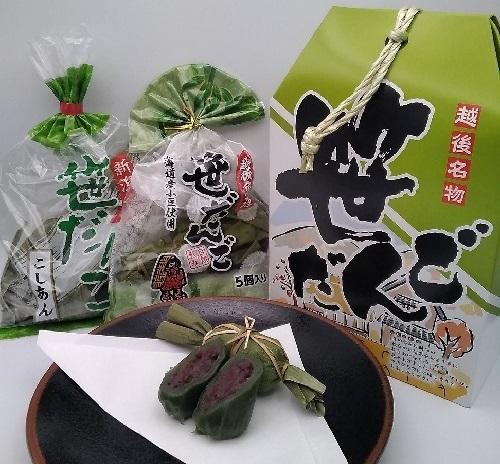 第1位「笹だんご」のイメージ画像