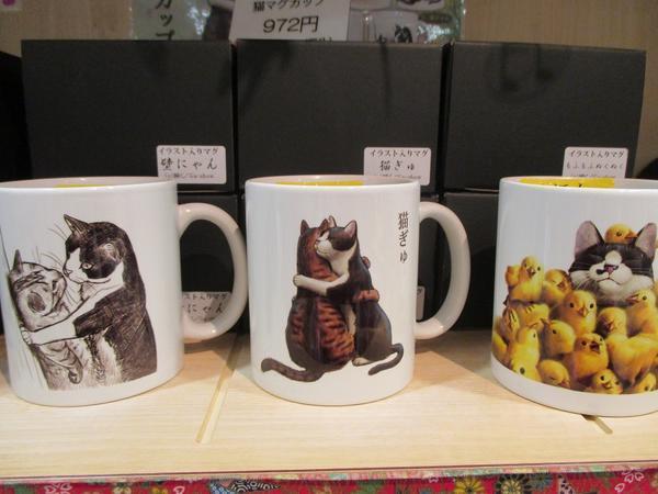 猫マグ.JPG