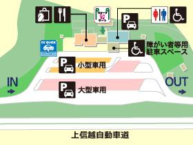上信越自動車道・甘楽PA・下りの場内地図画像
