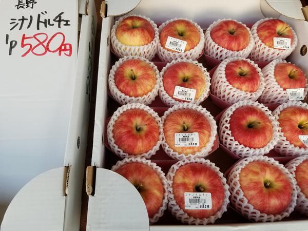 マルシェりんご2.jpg