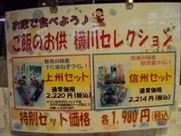 ブログ用③(1).JPG