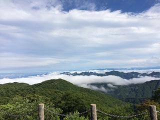 雲海.png