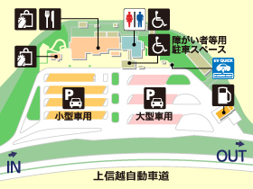 上信越自動車道・横川SA・下りの場内地図画像