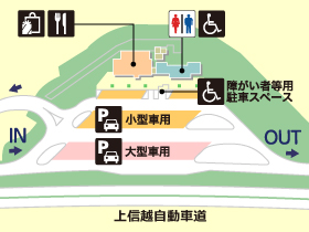 上信越自動車道・佐久平PA・上りの場内地図画像
