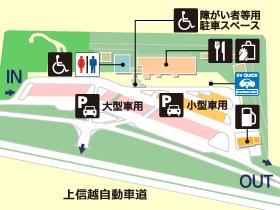上信越自動車道・東部湯の丸SA・上りの場内地図画像