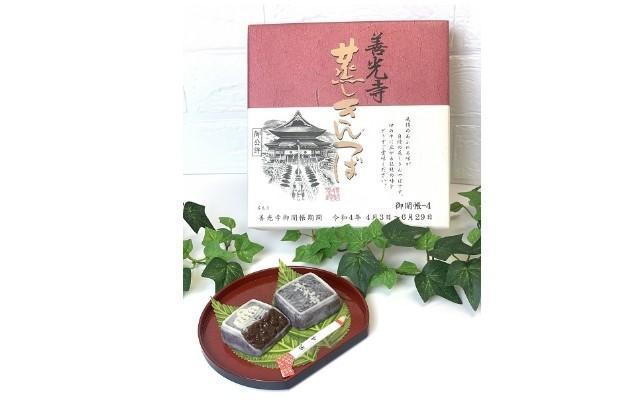 第1位「紅やオリジナル野沢菜漬け」のイメージ画像