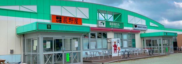 上信越自動車道 東部湯の丸SAのイメージ画像