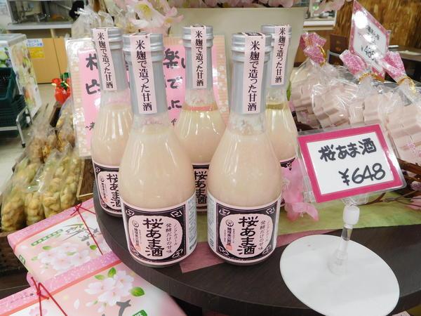 桜コーナー2.JPG