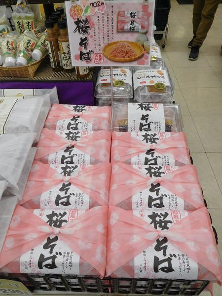 桜コーナー3.JPG