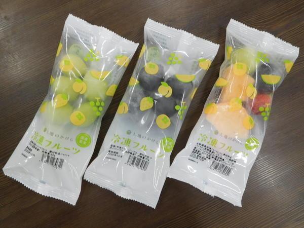 冷凍フルーツ.JPG