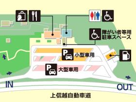 上信越自動車道・松代PA・上りの場内地図画像