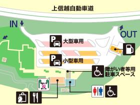 上信越自動車道・松代PA・下りの場内地図画像