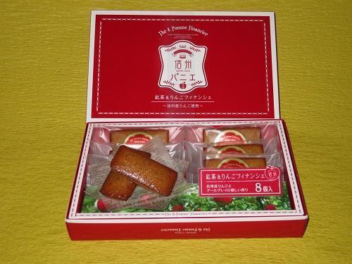 第3位「紅茶&りんごフィナンシェ」のイメージ画像