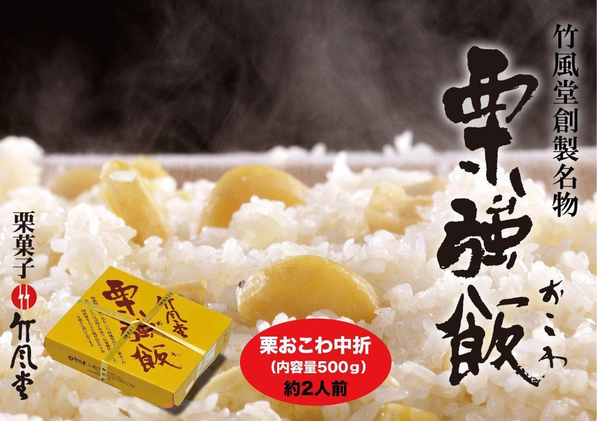 小布施PA (上り)>