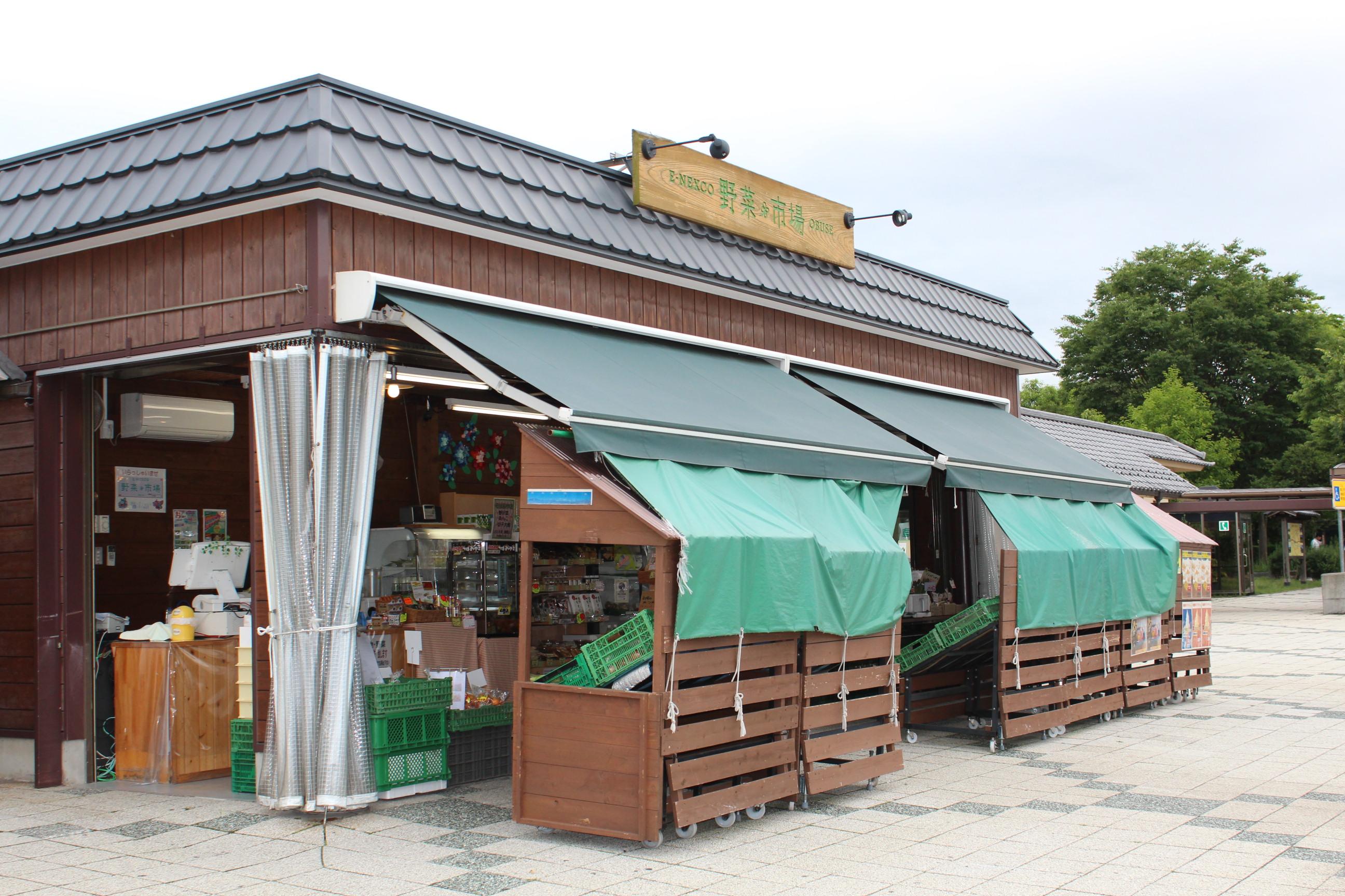 E-NEXCO 野菜市場のイメージ画像