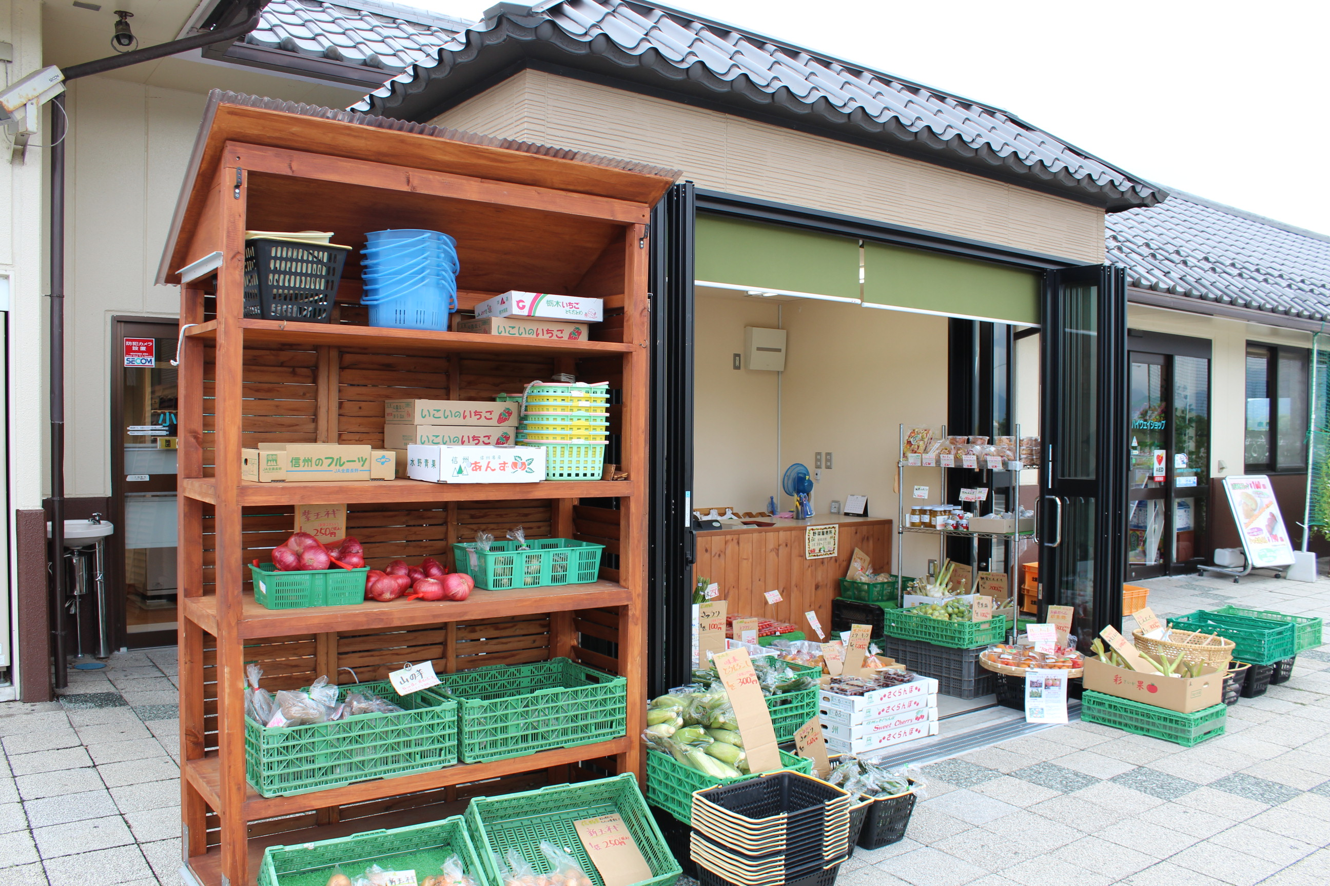 野菜市場のイメージ画像