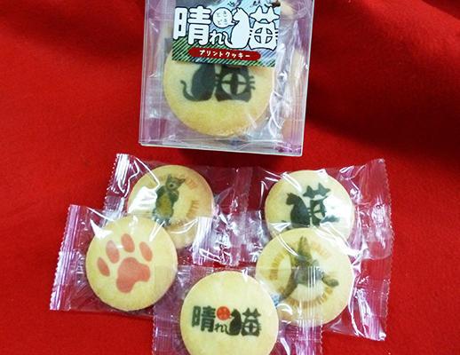 第2位「晴れ時々猫プリントクッキー」のイメージ画像