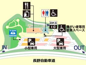 長野自動車道・姨捨SA・上りの場内地図画像