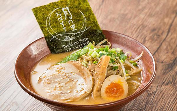 第1位「たかむら味噌ラーメン」のイメージ画像