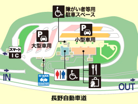 長野自動車道・姨捨SA・下りの場内地図画像