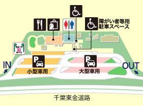 千葉東金道路・野呂PA・上りの場内地図画像