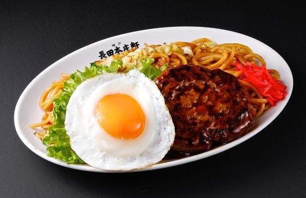 肉汁ハンバーグ.jpgのサムネイル画像