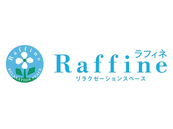 raffine.png