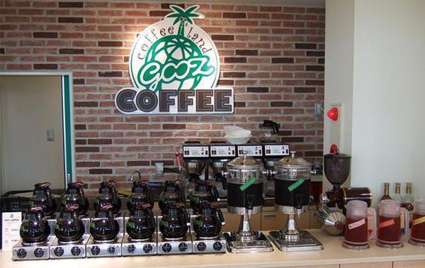 第1位「gooz coffee」のイメージ画像