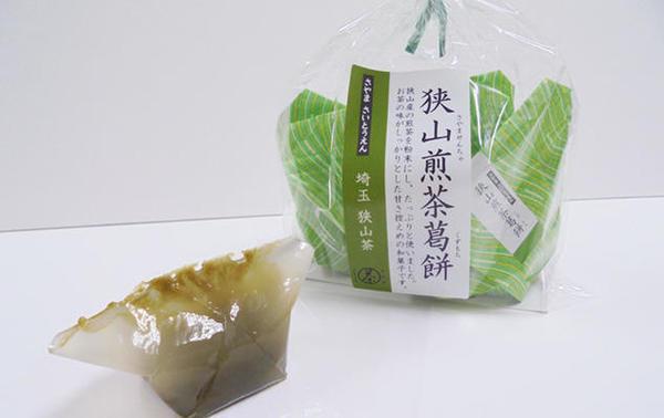 第1位「狭山煎茶葛餅 3個入」のイメージ画像