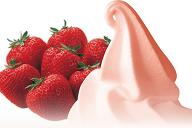 福岡あまおうソフトクリームのイメージ画像