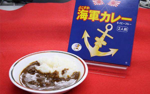 第3位「よこすか海軍カレー(2食入)」のイメージ画像
