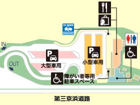 第三京浜道路・保土ケ谷PA・下りの場内地図画像