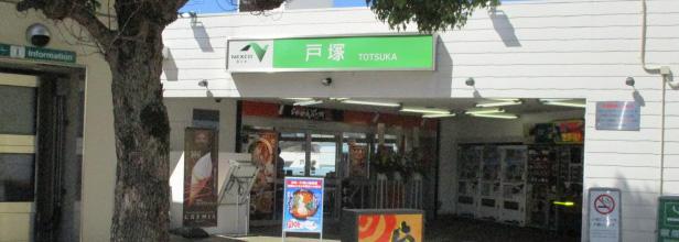 横浜新道 戸塚PAのイメージ画像
