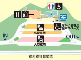 横浜横須賀道路・横須賀PA・下りの場内地図画像