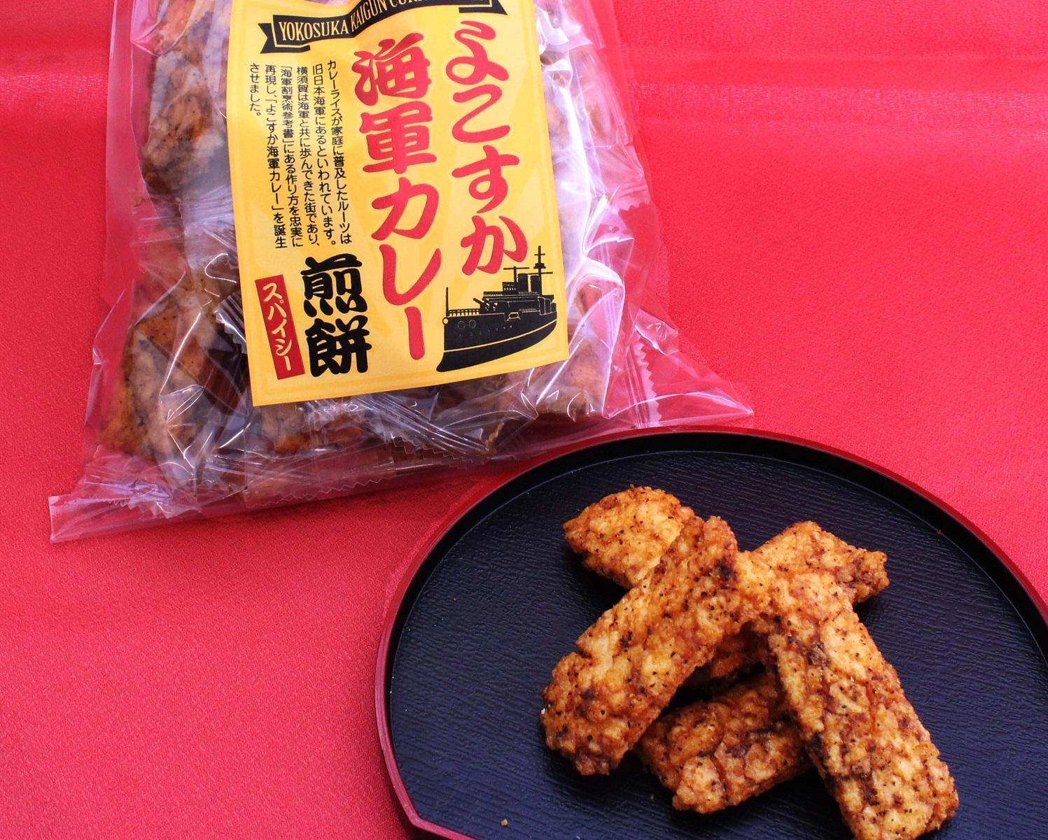 第3位「横須賀カレー煎餅」のイメージ画像