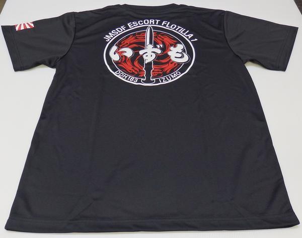護衛艦いずもTシャツのイメージ画像