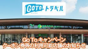 280x156_pct_sapa_goto.jpg