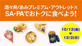 280x156_pct_shisui201810.jpg