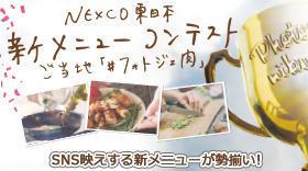 280x156_pct_sapa_menu2018.jpg