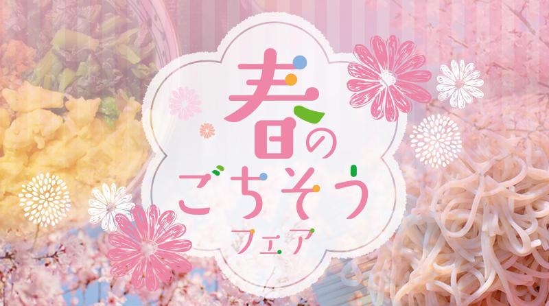 pct_sapa_springFeastFair2021.jpg