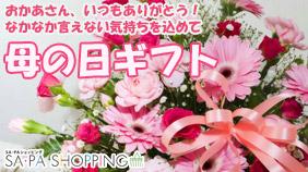 bnr_001.jpg