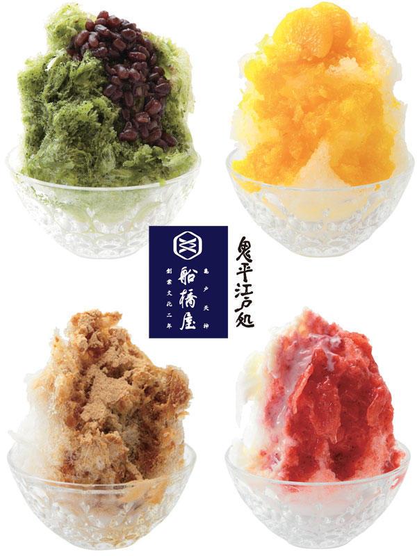 船橋屋謹製 かき氷/500円