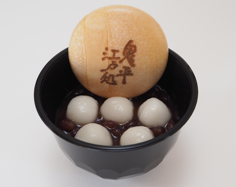 江戸しるこ/400円